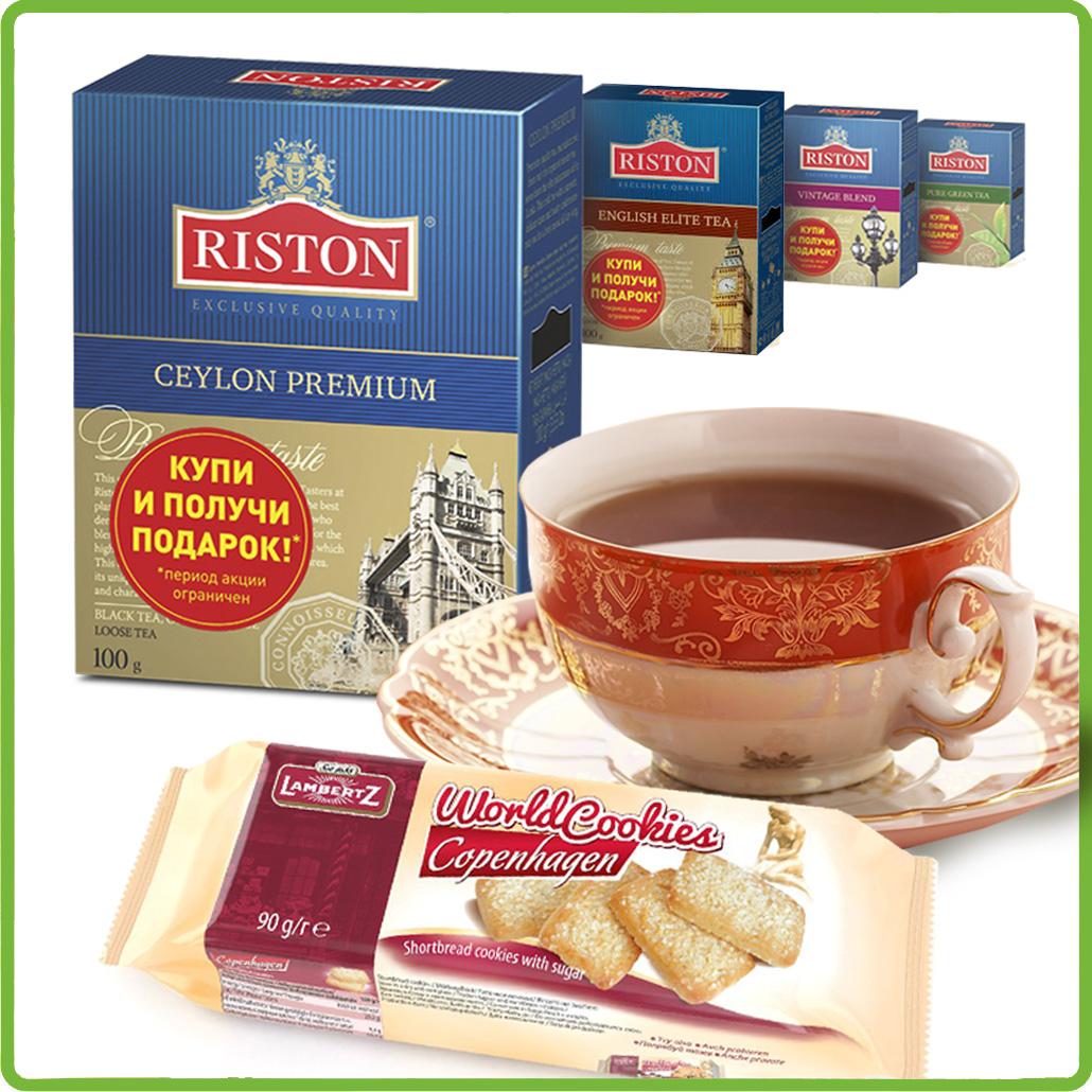 Цена на чай в белоруссии