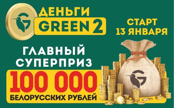 рекламные игры на деньги